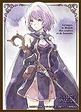 キャラクタースリーブ 灰と幻想のグリムガル シホル (EN-214)