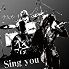 Sing you(在庫あり。)