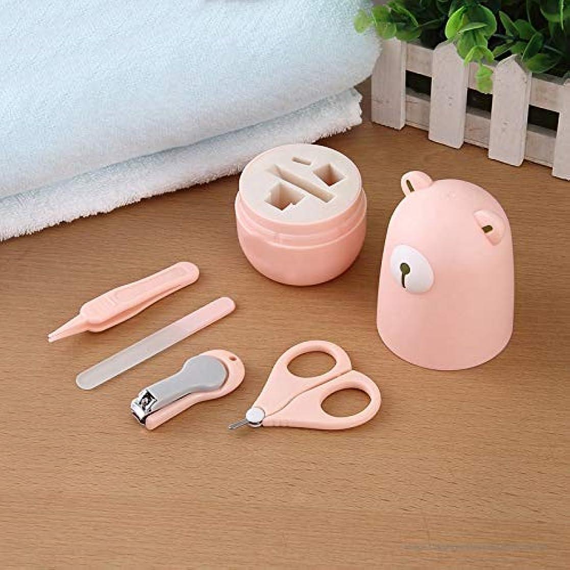 花火支払い優しいベアー形状ベビーマニキュアキット安全な赤ちゃんクマの爪切り、はさみ、ピンセットやネイルファイル新生児のためのベビーネイルケアセット Pink