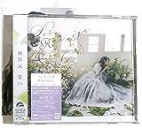 【外付け特典あり】誓い(初回生産限定盤)(DVD付) (オリジナルブロマイド S ver.付)