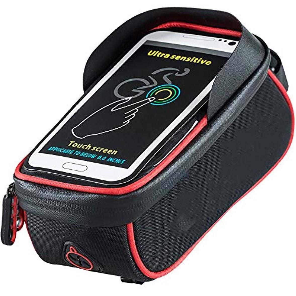 ラックリラックスした愛自転車シートパックバッグ、自転車バッグ防水フロントビームバッグマウンテンバイク機器チューブにフロントバッグに乗って、6.0