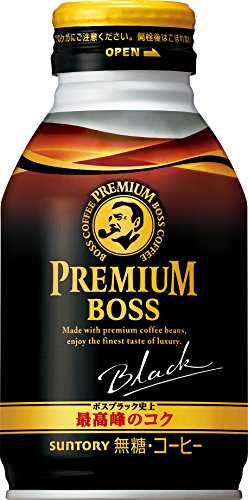 プレミアム ボス ブラック 285g ×24缶
