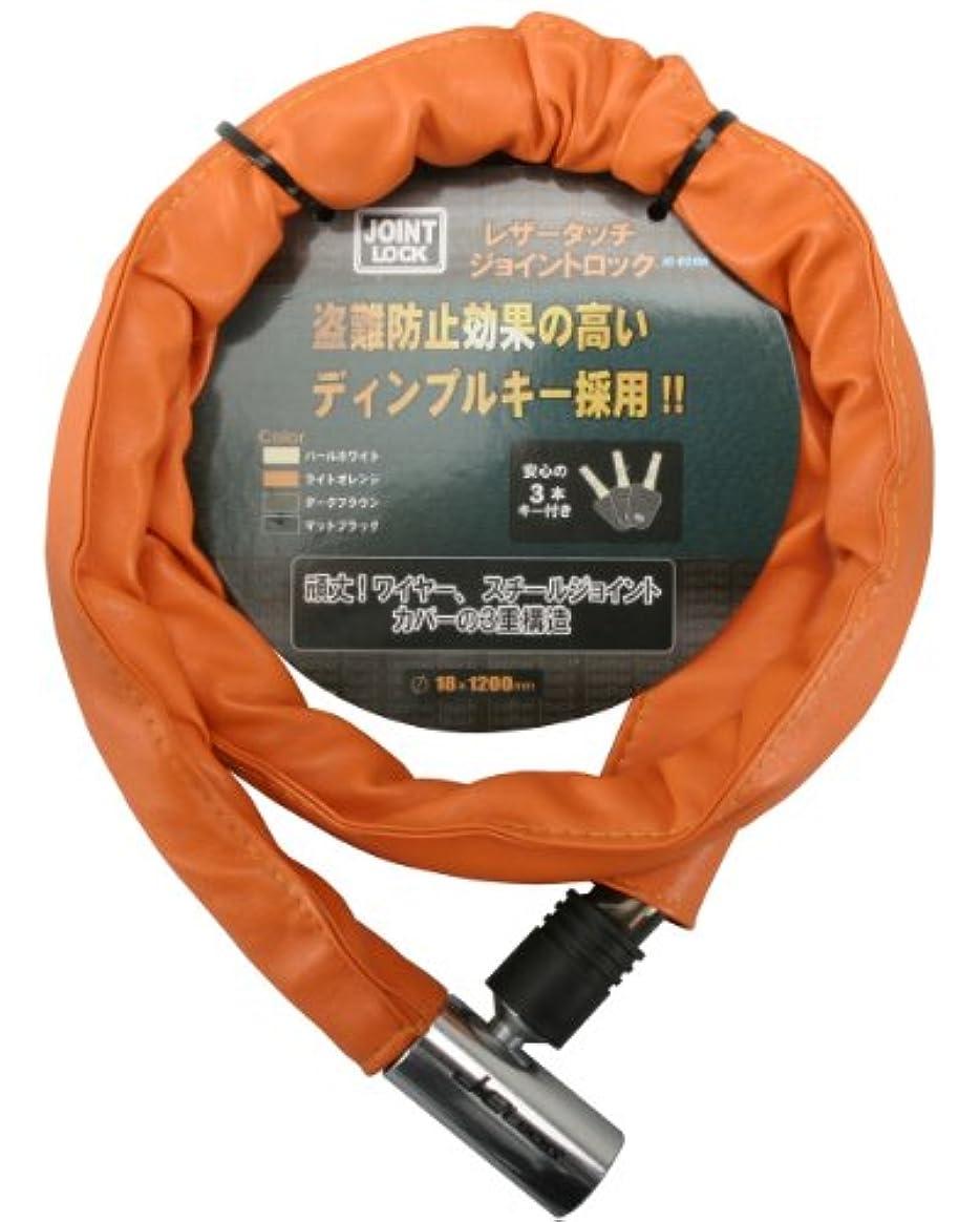 時代フラッシュのように素早くリースJ&C(ジェイアンドシー) カラージョイントワイヤーロック [JC-024W] φ18x1200mm