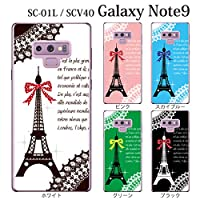 Galaxy Note9 SC-01L / SCV40 ケース カバー パリ エッフェル塔 カラー 【グリーン】 ギャラクシー ノート ナイン カバー ケース ハード クリア