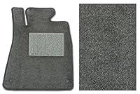 ◇純正品以上の形状マッチにこだわった 車種専用カーマット カローラ・アクシオ/(セダン)(24/5~)用 品番:Corolla-14-1 DX-24 ビクトリーグレー