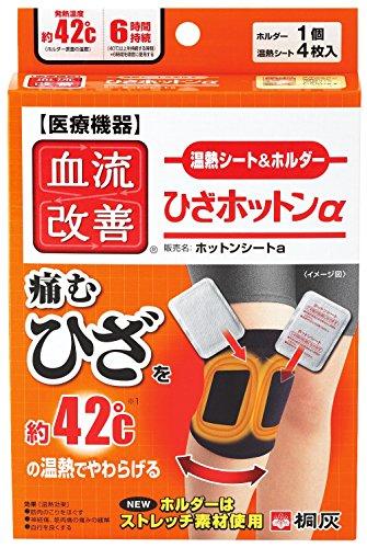 桐灰化学 血流改善ひざホットン 痛むひざを温熱でやわらげる 専用ホルダー1個+温熱シート4枚入【一般医療機器】