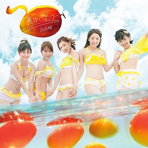 意外にマンゴー(TYPE-C)(初回生産限定盤)(DVD付)