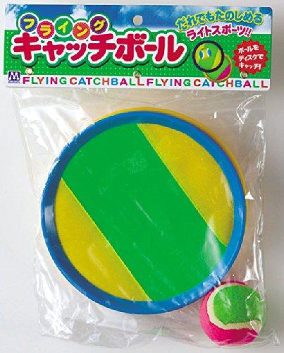 フライングキャッチボール 165516