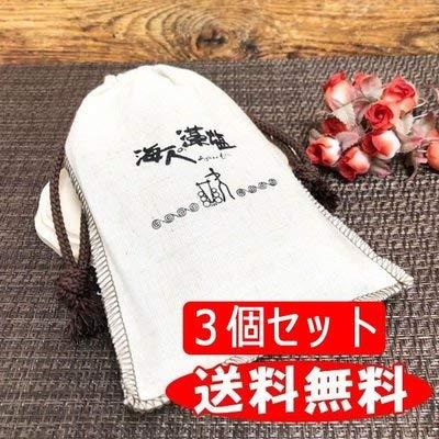 蒲刈物産 海人の藻塩 ( もしお ) 300g×3個セット