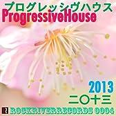 Progressive House 2013