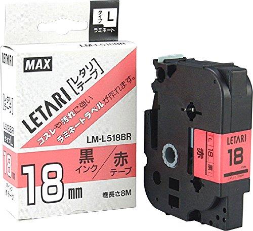 マックス ビーポップミニ テープカセット 18mm幅 赤に黒文字 LM-L518BR