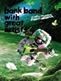 ap bank fes'06 [DVD]