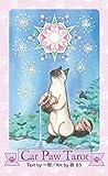 Cat Paw Tarot〜キャット・パウ・タロット〜