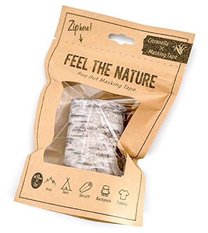 ノルコーポレーション マスキングテープ 香り付き シトロネラの香り 50mm×7m CCZ-5-03 ウッドパターン2