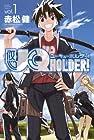 UQ HOLDER! 第1巻