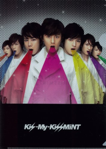 Kis-My-Ft2(キスマイ)グッズ Waterring KISSMINT クリアファイル&公式生写真【藤ヶ谷太輔】セット