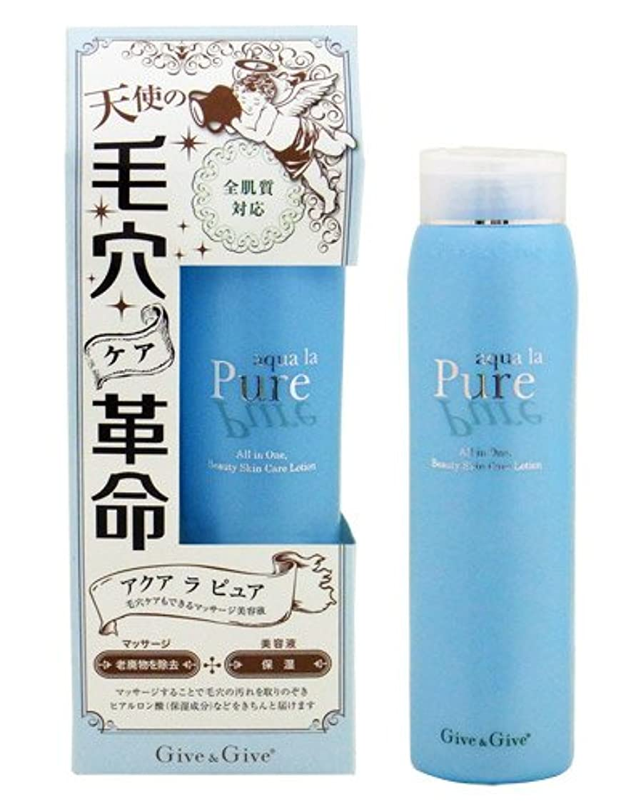 Give&Give アクア ラ ピュアL 250ml