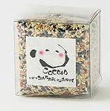 古代米 [ 緑米 発芽玄米 黒米 赤米 ] 熊本産 景品用 300g