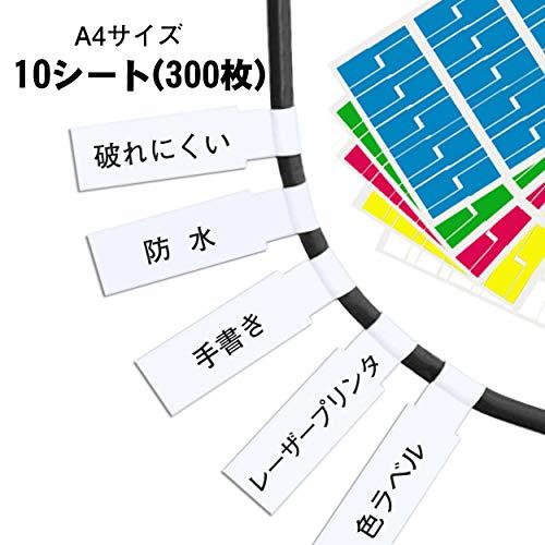 ケーブルラベル ケーブルタグ 白 ホワイト カラー 手書き可能 300枚 (白(300枚-新たな包装))