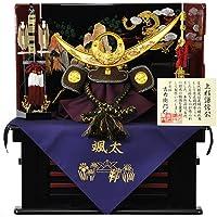 【五月人形】コンパクト兜飾り 上杉謙信公 収納飾りセット 人形の平安大新 hm12050