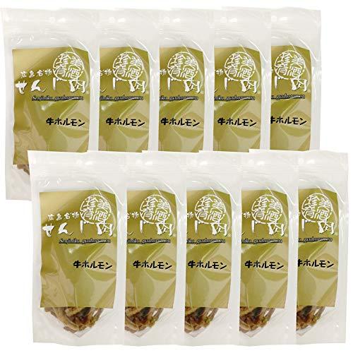 【広島名物】せんじ肉 牛ホルモン 10袋入り(40g×10袋) 【国産牛使用】