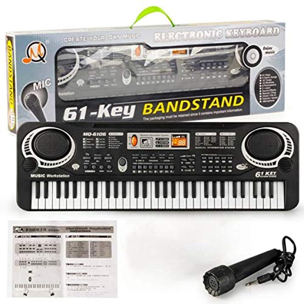 鼻簡略化するプラットフォームBirdlantern 61キー音楽電子デジタルキーボード電気オルガン子供ランダムギフト付き偉大な贈り物楽器