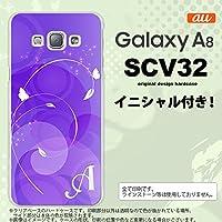 SCV32 スマホケース Galaxy A8 ケース ギャラクシー A8 イニシャル 花・フラワー 紫 nk-scv32-201ini P