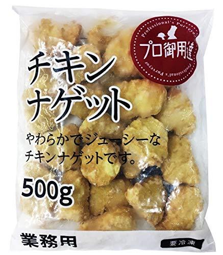 伊藤ハム チキンナゲット 500g 冷凍 業務用