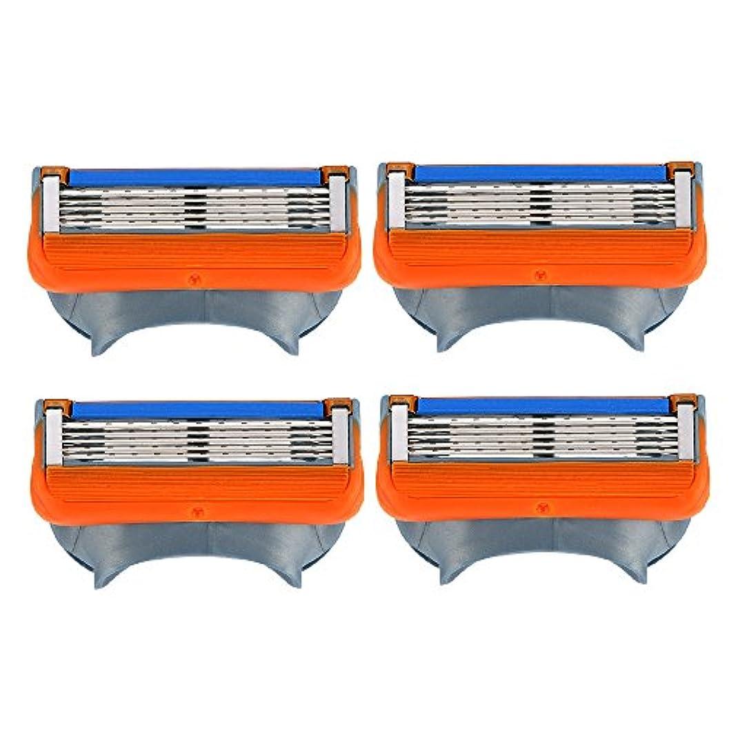 アベニュー追放する休日AJACK 4個 シェーバーヘッド 交換用 5層ブレード ジレットかみそりに適用