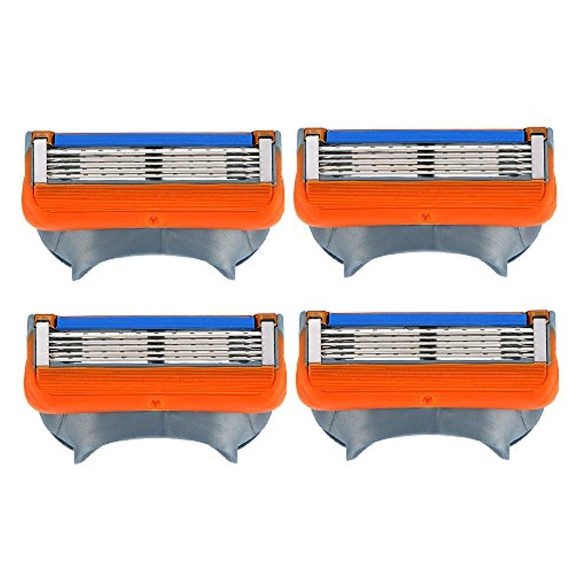 見物人薬局プラスAJACK 4個 シェーバーヘッド 交換用 5層ブレード ジレットかみそりに適用