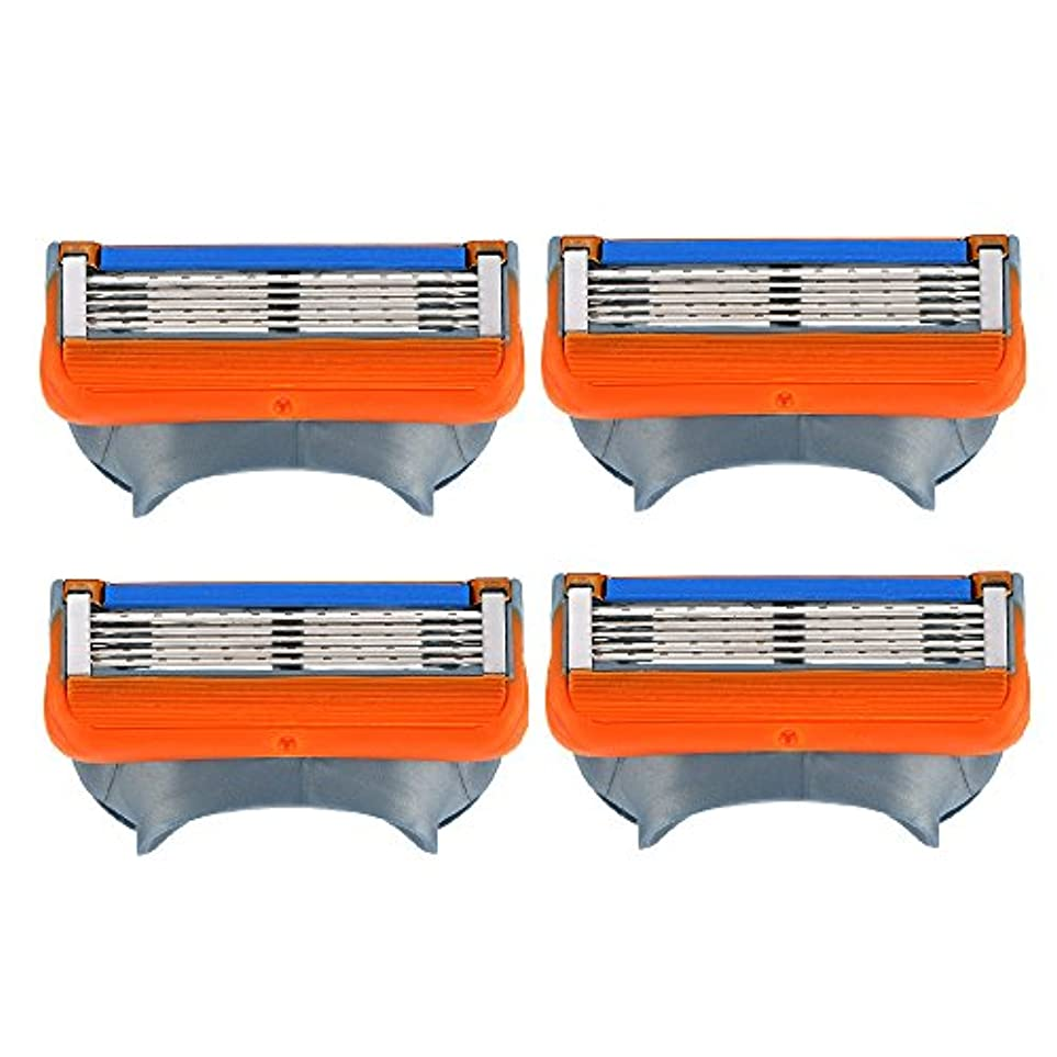 代替階段私たちのものAJACK 4個 シェーバーヘッド 交換用 5層ブレード ジレットかみそりに適用