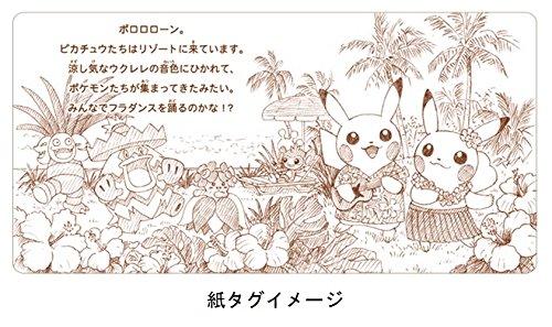 ポケモンセンターオリジナル ぬいぐるみ マンスリーペアピカチュウ2016 8月