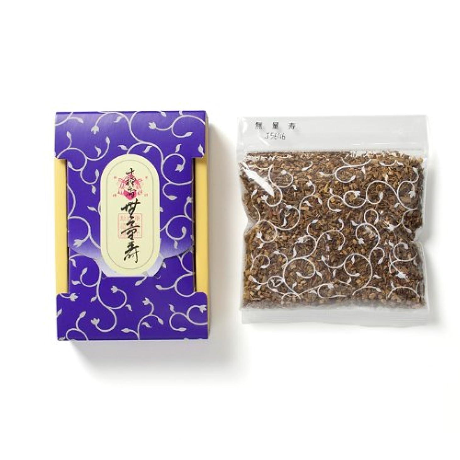 相互論理的にひねくれた松栄堂のお焼香 十種香 無量寿 25g詰 小箱入 #410841