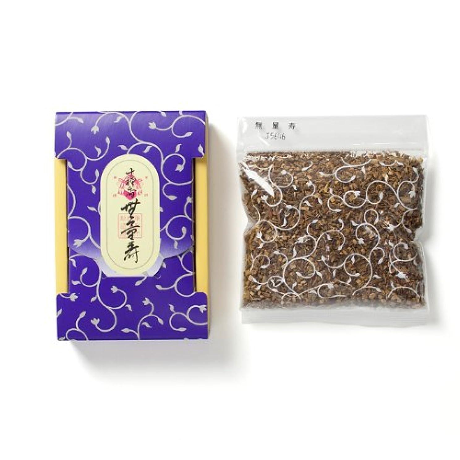 十分にキウイ学期松栄堂のお焼香 十種香 無量寿 25g詰 小箱入 #410841