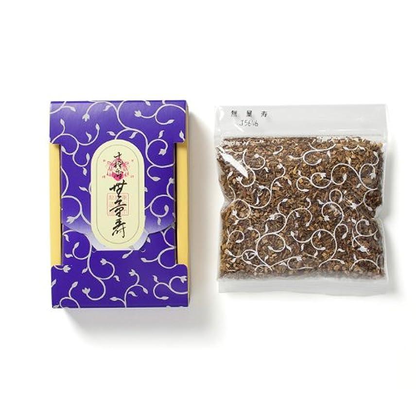 選ぶ長方形札入れ松栄堂のお焼香 十種香 無量寿 25g詰 小箱入 #410841