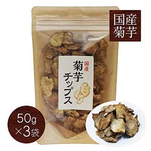 国産菊芋チップス(3袋セット)