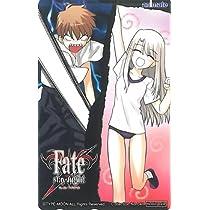テレホンカード(テレカ)Fate/stay night/武内崇/衛宮士郎 イリヤスフィール・フォン・アインツベルン/TYPE-MOON(タイプムーン) /