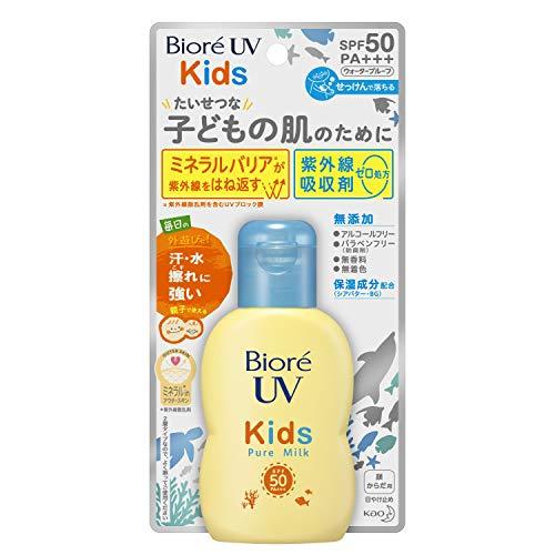 ビオレ ビオレ Biore ビオレUV キッズピュアミルク SPF50 PA+++ 本体 70ml 無香料の画像