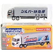 【7】 バンダイ 1/150 ワーキングビークル 第4弾 続・大型トラック編 日野 プロフィア FN(6×2) カーゴ 新潟運輸 単品