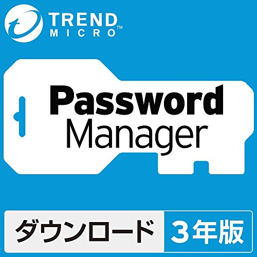 トレンドマイクロ パスワードマネージャー (最新) | 3年版 | オンライ...