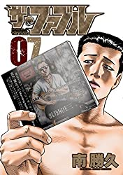 ザ・ファブル(7) (ヤングマガジンコミックス)