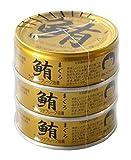 伊藤食品 鮪ライトツナフレーク・油漬 210g