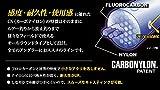 デュエル(DUEL) ライン(カーボナイロン): CN500 500m 3号 CL: クリアー 画像