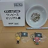 super-beauty Goods One Piece Luffy Chopper 7- Eleven限定オリジナルDishキーチェーン