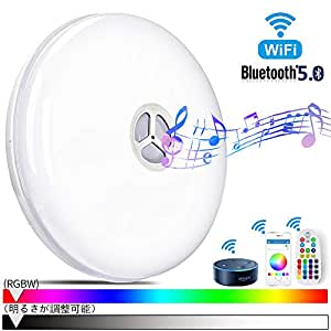 LEDシーリングライト 24W 8畳 RGBW調光調色 Bluetoothスピーカー内蔵 Wifi音声制御 スマホAPPで制御 音楽再生 2.4G リモコン付き Amazon AleaxとGoogle Home対応 PSE認証済み