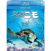 ファインディング・ニモ ブルーレイ+DVDセット