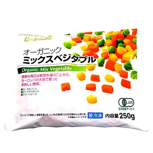 無添加 冷凍総菜 オーガニック ミックスベジタブル 250g  5パック