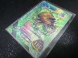 ムシキング 超神化2弾 N キラ サビイロカブト[グー]森のスーパーVブースター