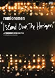 """ISLAND OVER THE HORIZON"" at YOKOHAMA ARENA [DVD] 画像"
