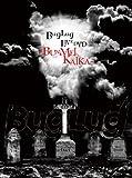 BugLug LIVE DVD「-BUNMEIKAIKA-」 (初回限定豪華盤)